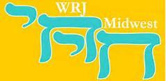 WRJ Logo2